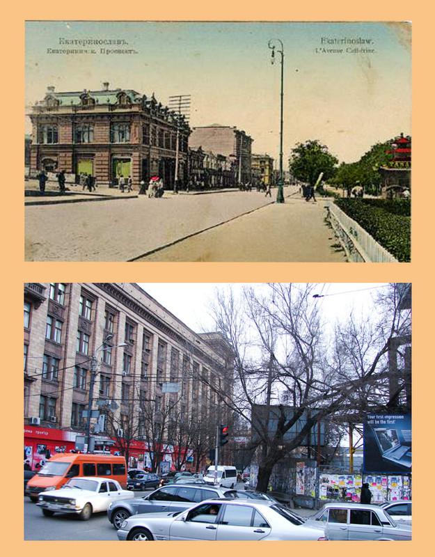 Угол проспекта и К.Либкнехта
