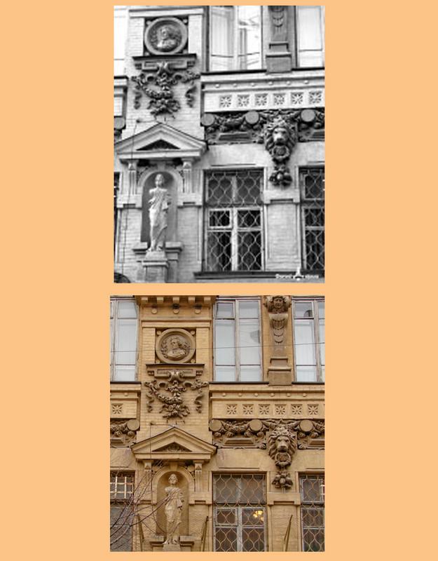 Барельеф отеля Лондон(Клубная-Ленина) 10