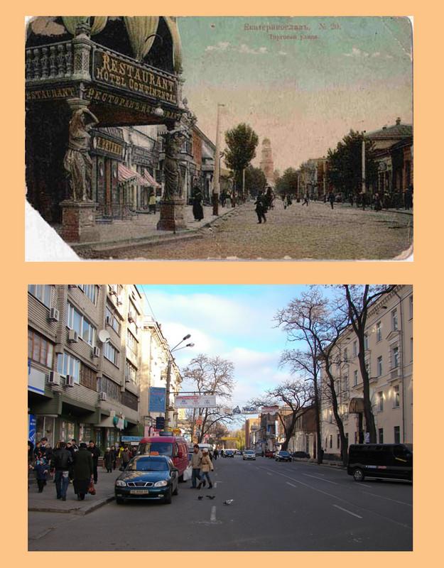 Караимская-Ширшова