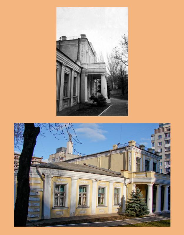 Дом Струковых Дзержинского 33