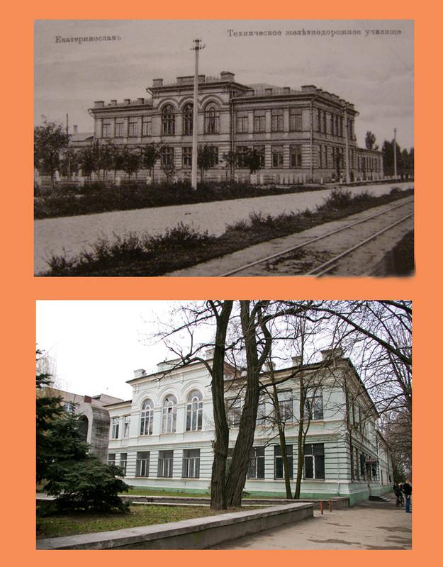 1-е Ж.Д. училище пр.Пушкина,77А