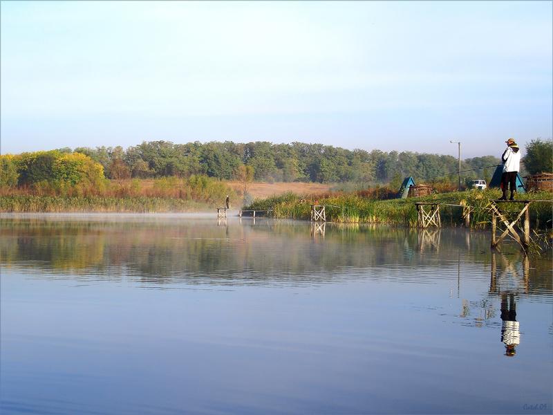 погода днепропетровск для рыбалки