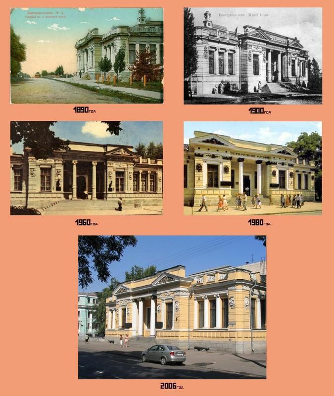 История Исторического музея