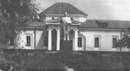 Самарский монастырь 1965 г.