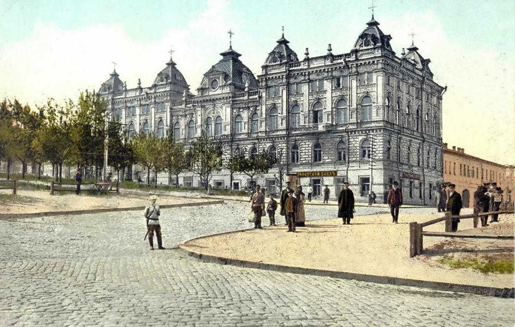 Городская Управа (Дума) на Екатерининском проспекте