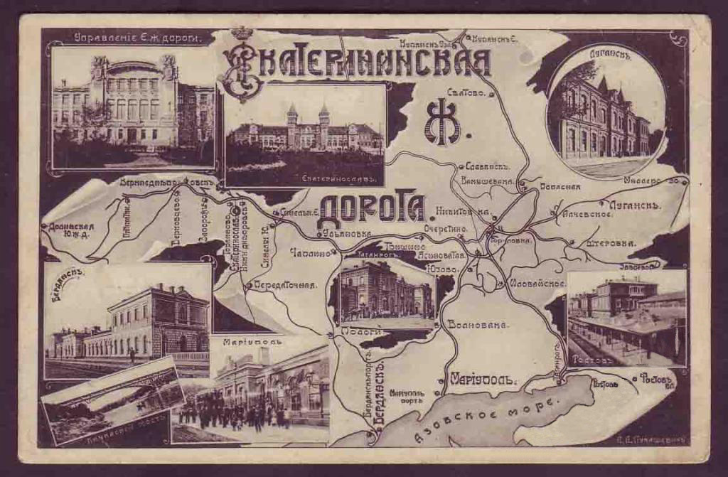 Многовидовая открытка