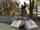 Памятник в честь 90-летия Комсомола днепропетровщины