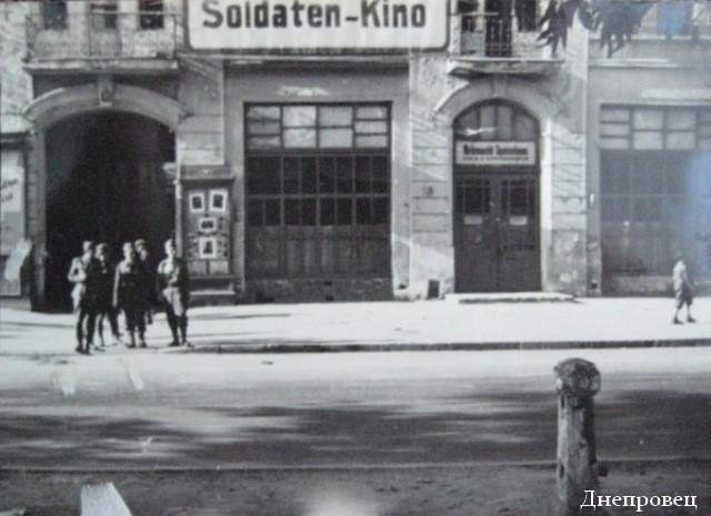 Солдатский кинотеатр для оккупантов. 1941-43г.г.