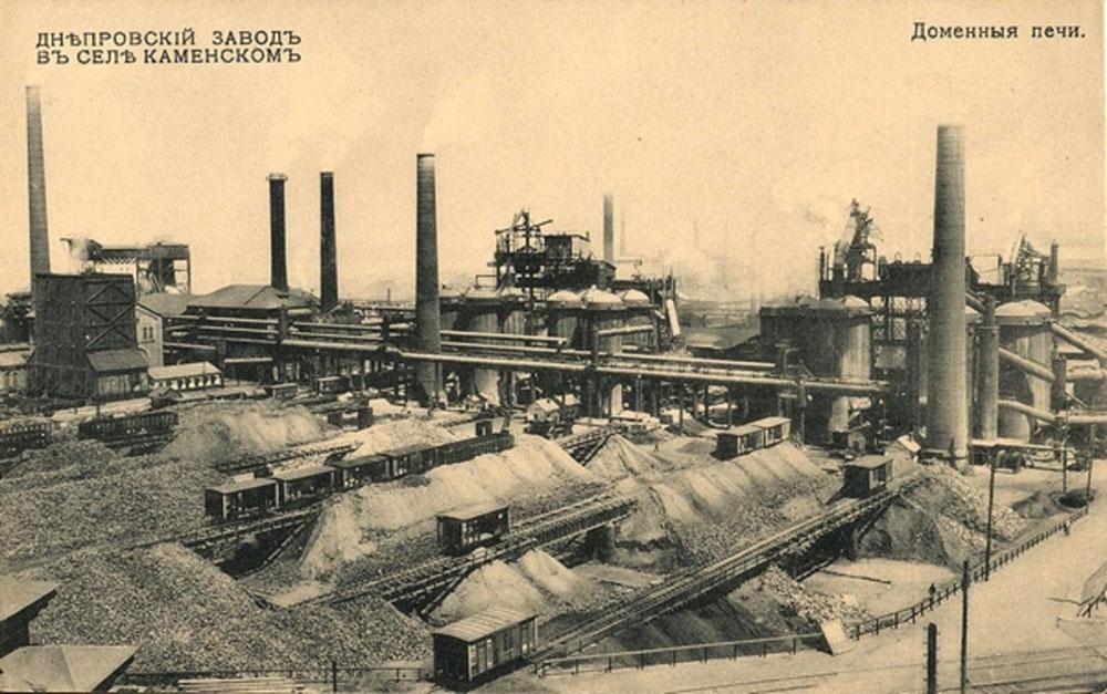Завод в селе Каменском
