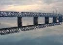 Самарский мост