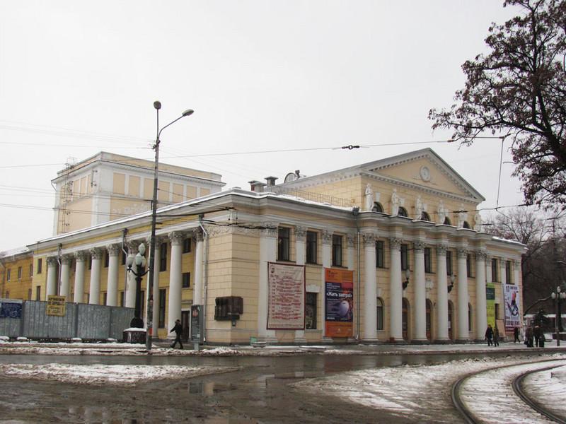 Театр им.Горького