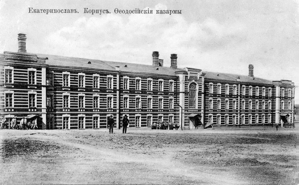 Феодосийские казармы на Лагерной улице