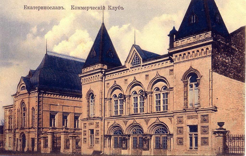 Здание концертного зала Коммерческого собрания