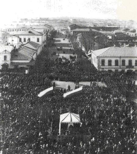 Праздник на Успенской площади