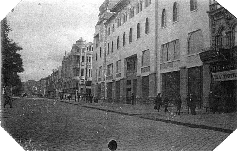 Перекресток ул. Короленко  и проспекта