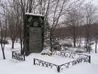 Еврейский памятник в парке им. Ю.Гагарина