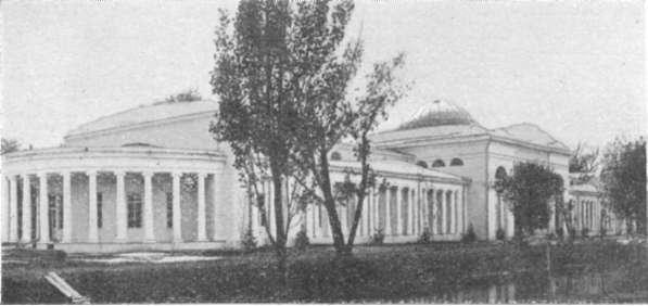 Левое крыло главного павильона  Фото из альбома Южно-Русской Областной сельскохозяйственной промышленной и кустарной Выставки в г. Екатеринославе 1910 года. Проходила на т