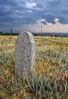 Козацкое кладбище