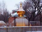 Один из куполов Храма Серафима Соровского