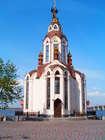 Храм Иоанна Крестителя