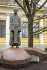 Памятник Яворницкому
