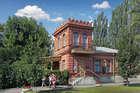 Меморіальний будинок-музей Д. Яворницького