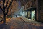 Днепропетровск вечерний
