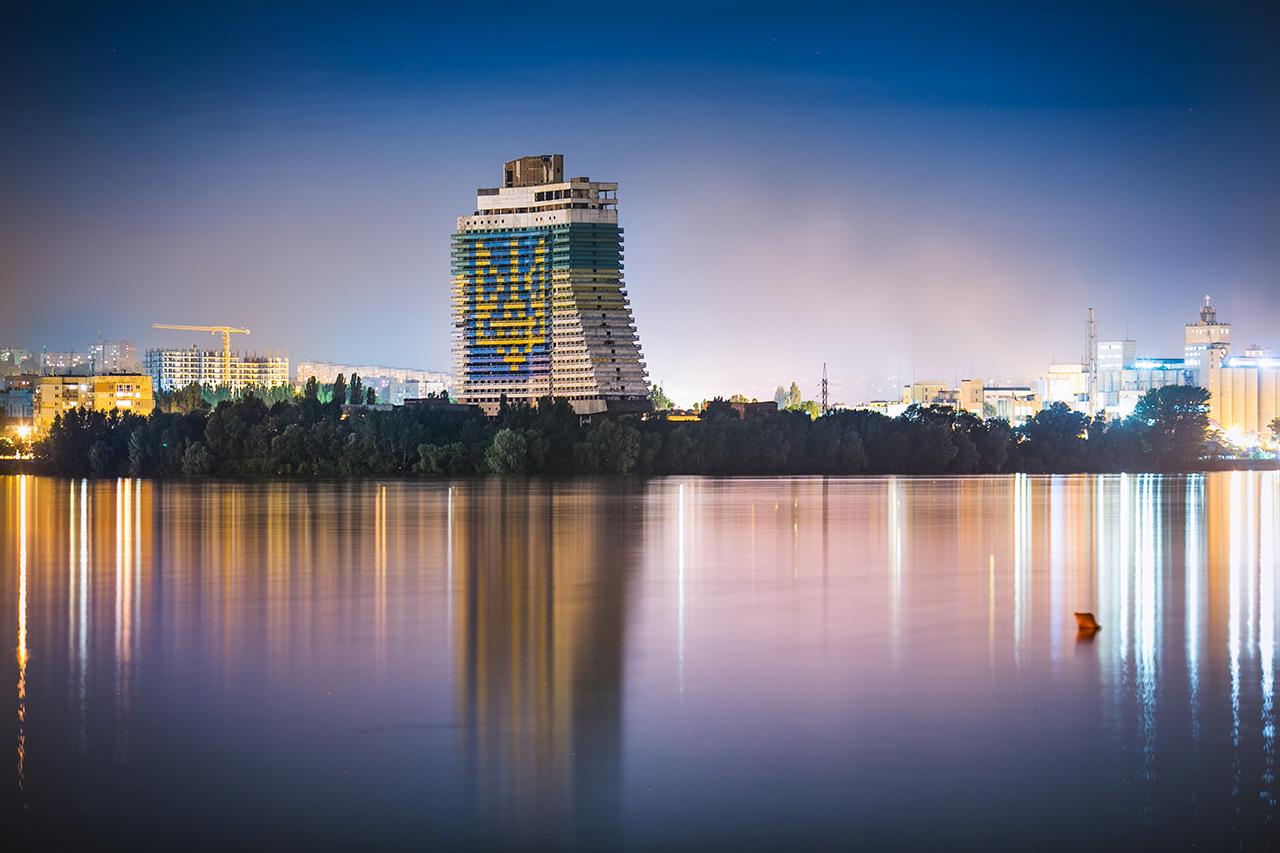 Город днепропетровск картинках