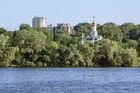 Вид с реки Днепр