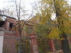 Малые архитектурные формы Днепропетровска , забытые богом и людьми