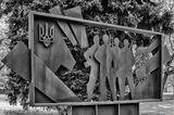 «Дорогами Донбасса»