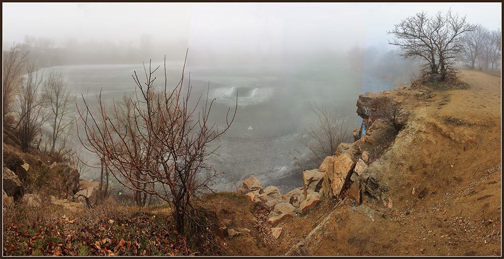 Карьер в тумане