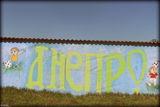 Днепр-Днепропетровск...АРТ...ж.м.Левобережный-3