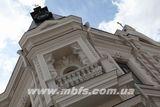 Дніпропетровська Єпархія УПЦ КП