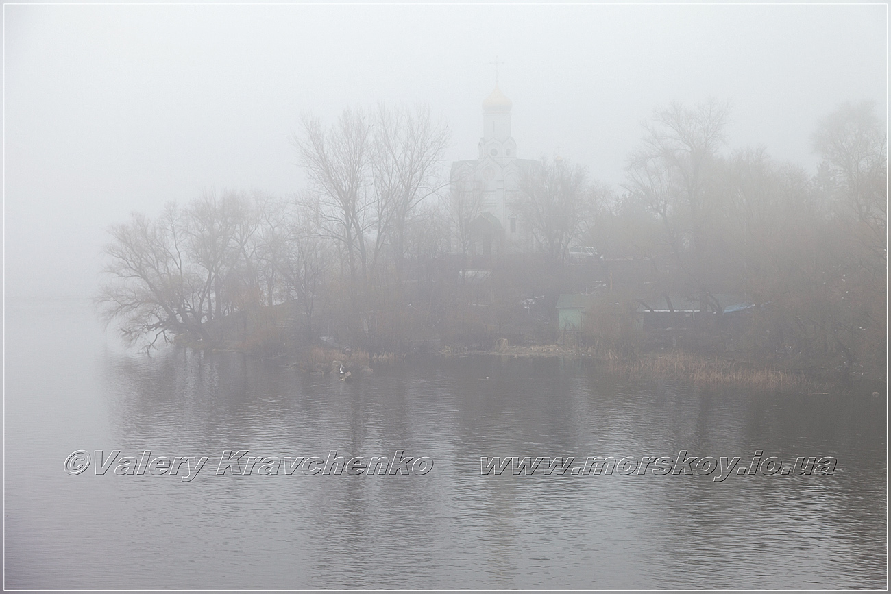 Город в дневном тумане