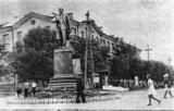Верхнеднепровск, пл. Ленина. Памятник В.И. Ленину.