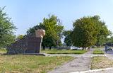 Памятник герою Советского Союза Паникахи, на одноименной улице в с. Могилев