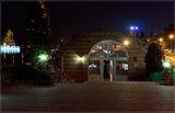 Кафешка на Набережной Днепра :)