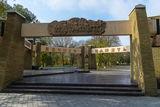 Мемориал в центре Царичанки