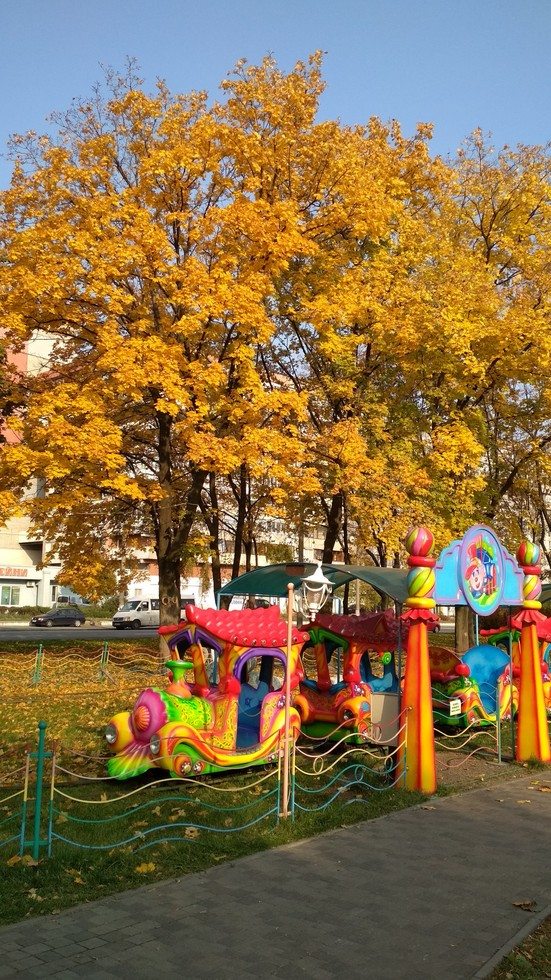 Осень на Солнечном