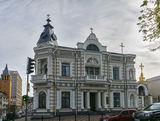 Здание бывшего кожно-венерического диспансера