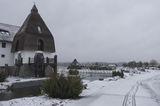 Капризы зимы...То дождь то снег...