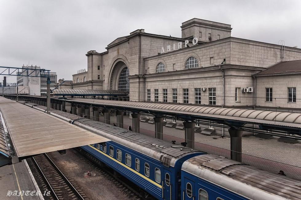 Приднепровская железная дорога.