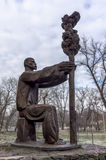 Памятник Лазарю Глобе