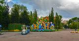 В парке Глобы
