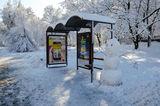 Снеговик))