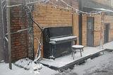 Зима, 2018