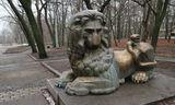 Лев в парке Шевченко
