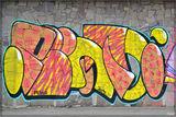 Искусство на стене