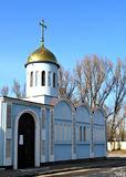 Храм Рождества Пресвятой Богородицы на ж/м Солнечный